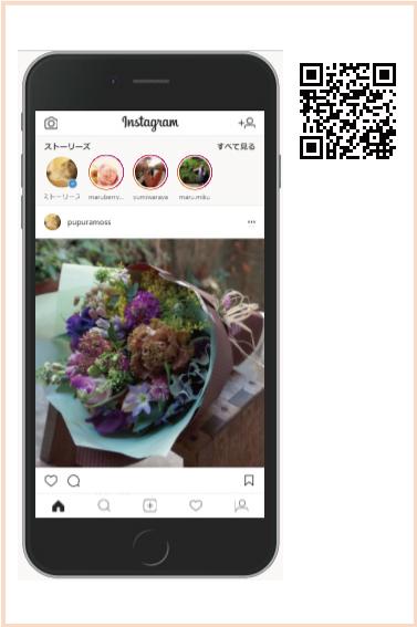 online retailer adbdf c0920 grp0123174317.jpg 377×567 92K